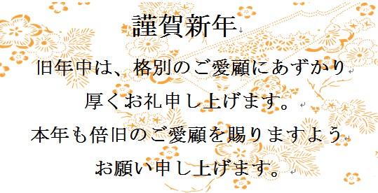 2018-01-09_092941